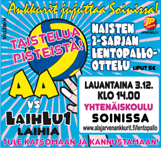 AA_LaihLu1