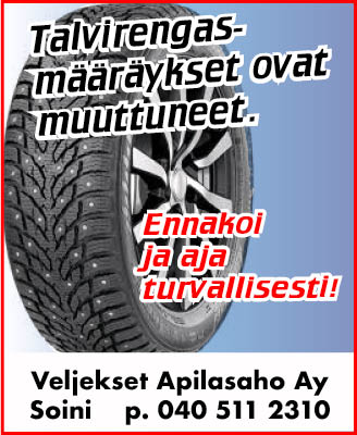 ApialsahoAy1_ 328×400